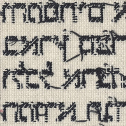 back side of stitching